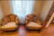 Коттедж, 350 кв.м. на 18 человек, 5 спален, деревня Мышецкое, Лобня - Фотография 14