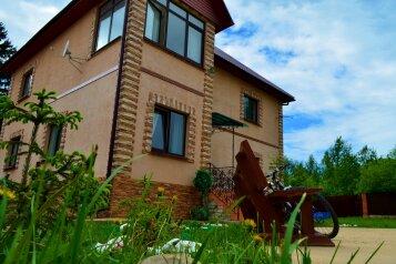 Коттедж, 350 кв.м. на 18 человек, 5 спален, деревня Мышецкое, 1, Лобня - Фотография 1