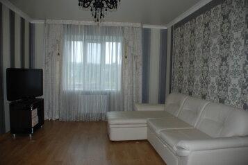 2-комн. квартира, 78 кв.м. на 5 человек, Первомайская улица, 92К4, Пятигорск - Фотография 1
