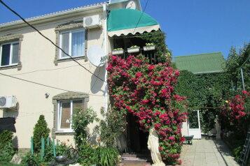 Этаж дома на 5 комнат, Бассейная улица на 1 номер - Фотография 1