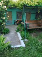 Гостевой дом, Почтовая, 35 на 7 номеров - Фотография 3