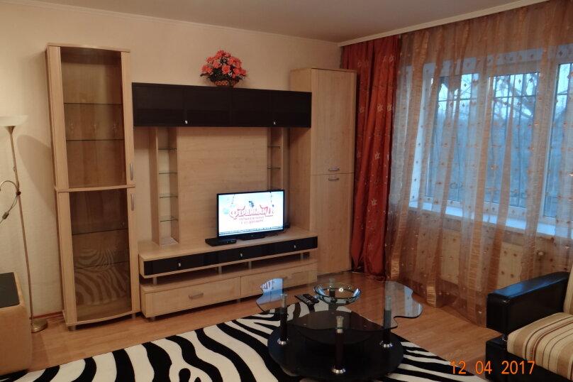 1-комн. квартира, 46 кв.м. на 4 человека, Партизанская улица, 3к3, Пятигорск - Фотография 1