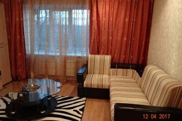 1-комн. квартира, 46 кв.м. на 4 человека, Партизанская улица, Пятигорск - Фотография 2