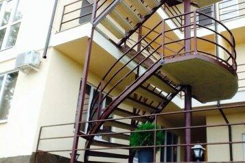 Гостевой дом, улица Константина Паустовского на 14 номеров - Фотография 3