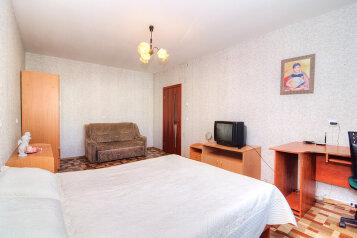 1-комн. квартира, 41 кв.м. на 3 человека, Гусарская улица, 6к12, Санкт-Петербург - Фотография 1