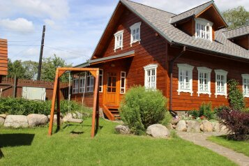 Дом на 5 человек, 3 спальни, деревня Петриково, Осташков - Фотография 1
