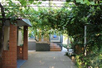 Гостевой дом, Речная, 24 на 15 номеров - Фотография 3