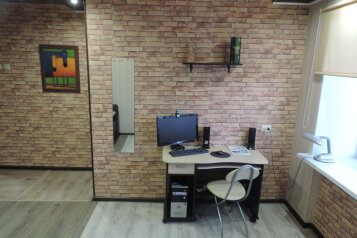 2-комн. квартира, 45 кв.м. на 4 человека, Юбилейная улица, Кировск - Фотография 2