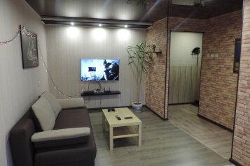 2-комн. квартира, 45 кв.м. на 4 человека, Юбилейная улица, Кировск - Фотография 1