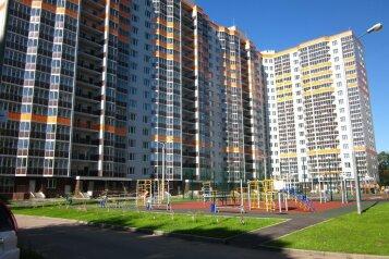 1-комн. квартира, 30 кв.м. на 2 человека, Радиоцентр-5, 16, Щелково - Фотография 1