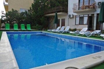 Мини гостиница, Лесная улица на 9 номеров - Фотография 1