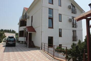 Мини гостиница, Лесная улица на 9 номеров - Фотография 3
