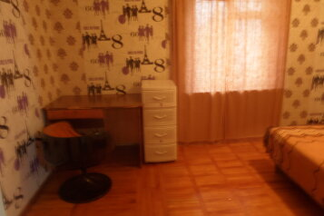 2-комн. квартира, 45 кв.м. на 5 человек, улица Карла Либкнехта, Кисловодск - Фотография 1