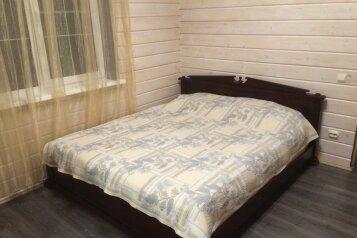 Дом, 160 кв.м. на 6 человек, 3 спальни, пос. Заозерный, 1, Сортавала - Фотография 3