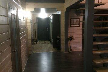 Дом, 160 кв.м. на 6 человек, 3 спальни, пос. Заозерный, 1, Сортавала - Фотография 4