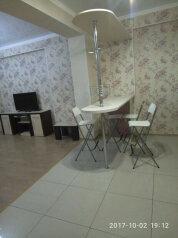 2-комн. квартира, 67 кв.м. на 7 человек, улица Шевченко, Анапа - Фотография 3