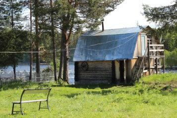 Гостевой дом, Попов Порог, 1 на 3 номера - Фотография 2