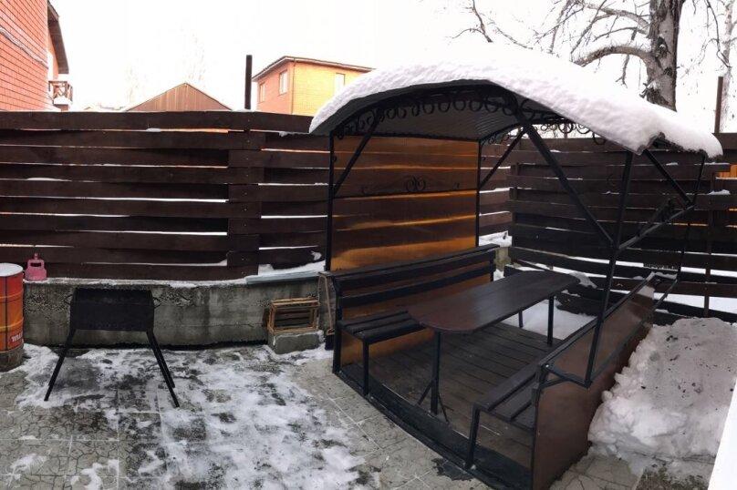 Дом , 92 кв.м. на 8 человек, 3 спальни, Кизильская, 21, Абзаково - Фотография 12
