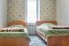 2-комн. квартира, 38 кв.м. на 4 человека, Дзержинского, 71, Пятигорск - Фотография 2