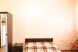 Стандарт:  Номер, 3-местный (2 основных + 1 доп), 1-комнатный - Фотография 95