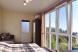 Студия с панорамным окном:  Номер, 3-местный, 1-комнатный - Фотография 92