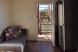 Студия с панорамным окном:  Номер, 3-местный, 1-комнатный - Фотография 94