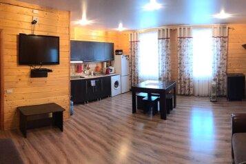 1-комн. квартира, 42 кв.м. на 4 человека, Горнолыжная, 28, Абзаково - Фотография 1