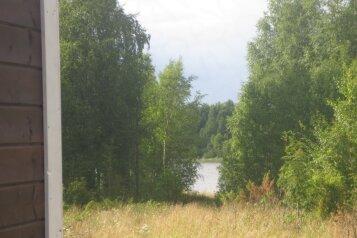 Дом, 70 кв.м. на 6 человек, деревня Сяргозеро, 1, Медвежьегорск - Фотография 3