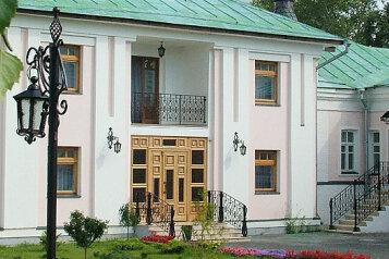 """Отель """"Пушкарская слобода"""", улица Ленина, 45 на 153 номера - Фотография 1"""
