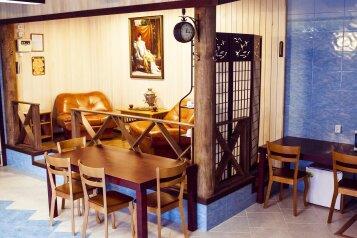 Мини-отель, улица Володарского, 10 на 11 номеров - Фотография 2