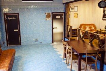 Мини-отель, улица Володарского, 10 на 11 номеров - Фотография 3