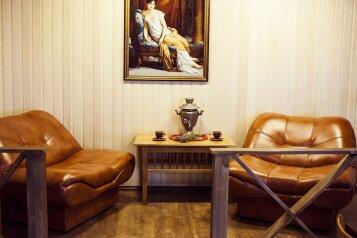 Мини-отель, улица Володарского, 10 на 11 номеров - Фотография 4