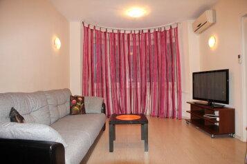 2-комн. квартира, 38 кв.м. на 4 человека, улица Герасима Курина, 20, Москва - Фотография 1