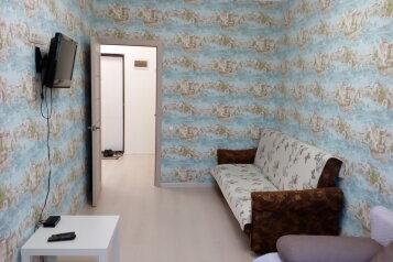 1-комн. квартира, 38 кв.м. на 6 человек, Дивноморская улица, 37Бк1, Геленджик - Фотография 3