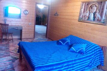 Мансарда, 90 кв.м. на 6 человек, 2 спальни, Покровская, Суздаль - Фотография 2