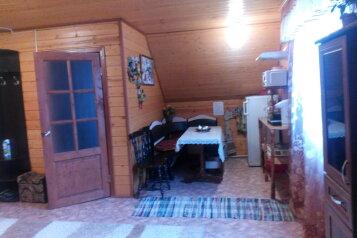 Мансарда, 90 кв.м. на 6 человек, 2 спальни, Покровская, Суздаль - Фотография 4