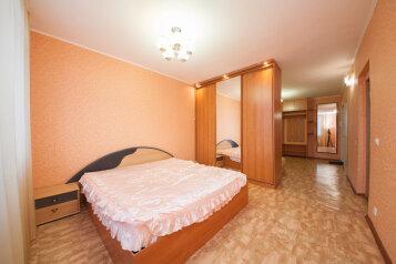 1-комн. квартира, 38 кв.м. на 4 человека, улица Алексеева, Красноярск - Фотография 2