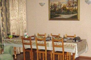 Дом, 150 кв.м. на 12 человек, 3 спальни, Пионерская, деревня Никифорово, Серпухов - Фотография 4