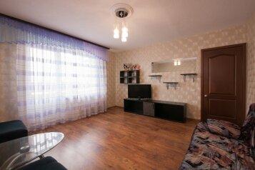 2-комн. квартира, 55 кв.м. на 4 человека, улица Дубровинского, Красноярск - Фотография 4