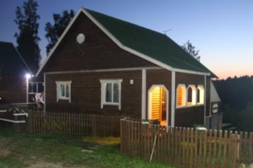 База отдыха, деревня Жегалово, 13 на 4 номера - Фотография 1