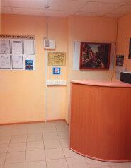 Хостел, Юрловский проезд на 4 номера - Фотография 2