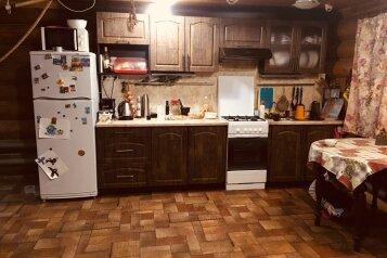 Дом на 10 человек, 3 спальни, Сталепроволочная, Белорецк - Фотография 3