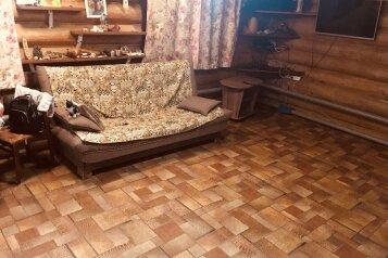 Дом на 10 человек, 3 спальни, Сталепроволочная, Белорецк - Фотография 4