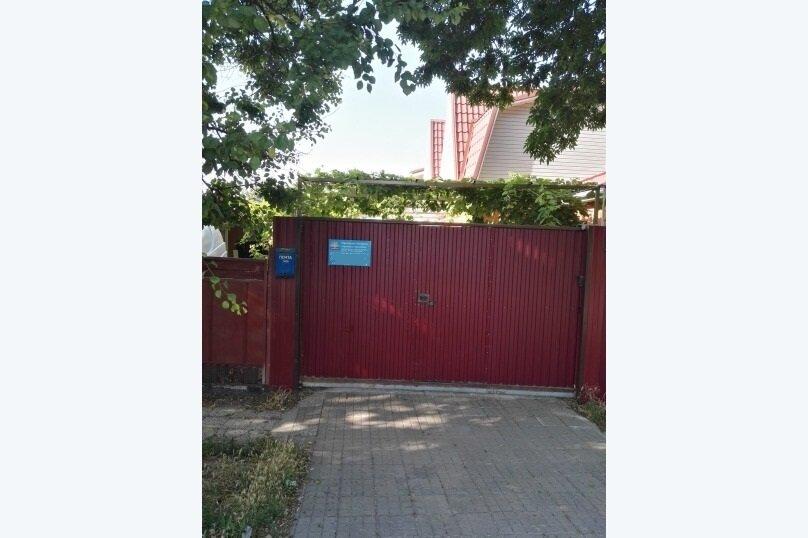 """Гостевой дом """"Акварель"""", улица имени Алексея Крамаренко, 121 на 5 комнат - Фотография 7"""