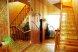"""Гостевой дом """"Божья Коровка"""", Юго-Западная, 58 на 14 комнат - Фотография 11"""
