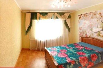 2-комн. квартира, 55 кв.м. на 6 человек, проспект Строителей, 24, Пенза - Фотография 1