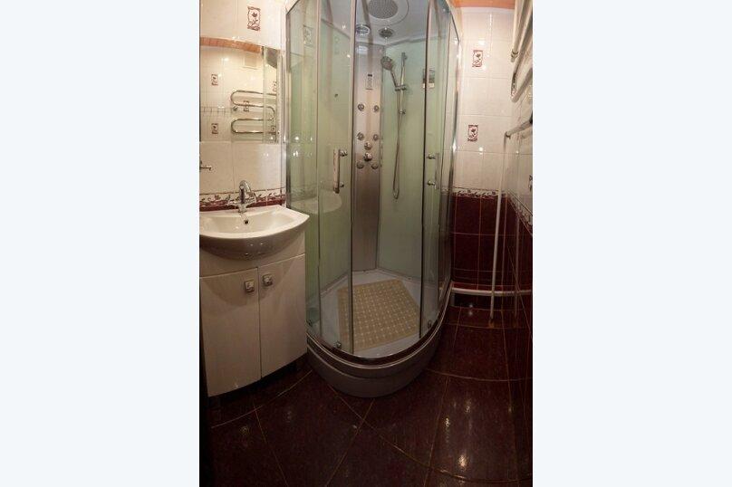 1-комн. квартира, 20 кв.м. на 2 человека, улица Карла Маркса, 129, Красноярск - Фотография 9