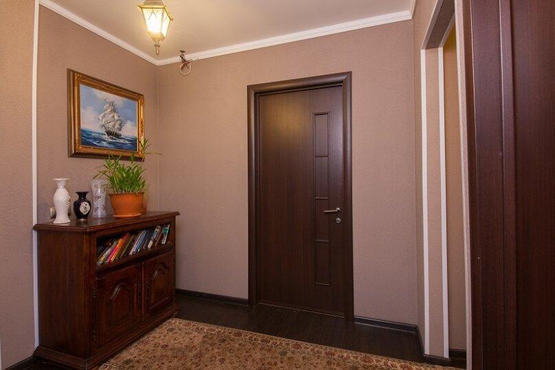 1-комн. квартира, 20 кв.м. на 2 человека, улица Карла Маркса, 129, Красноярск - Фотография 7