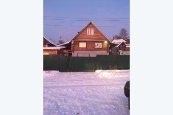 Дом на 10 человек, 3 спальни, Сталепроволочная, Белорецк - Фотография 1