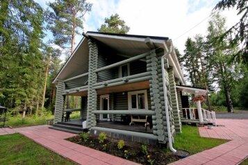 Дом на 10 человек, Авиаторов, 1, Петрозаводск - Фотография 1
